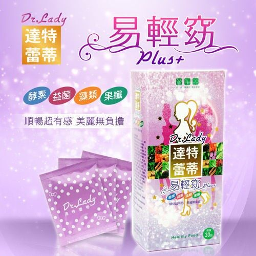 dr lady slimming review