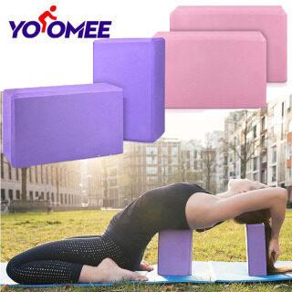Yoomee 2 khối Yoga, bộ 2-Gạch xốp EVA mang lại sự ổn định và cân bằng-Khối nhẹ để tập thể dục, pilates, tập luyện, thể dục, phòng tập thể dục thumbnail