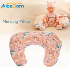 Gối bông cho con bú chữ C đa năng NiceBorn kèm gối nhỏ xinh xắn có thể tháo rời chất liệu cotton mềm mại thoáng khí dành cho mẹ và bé – INTL
