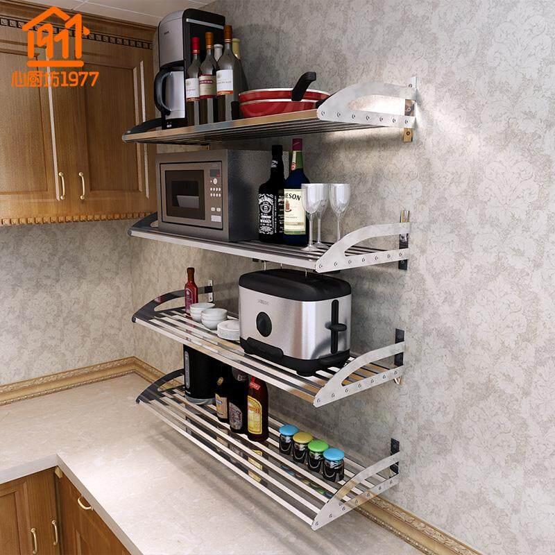 Rak Baja Anti Karat Dapur Rak Susun Model Gantung Di Dinding Penyimpanan By Koleksi Taobao.