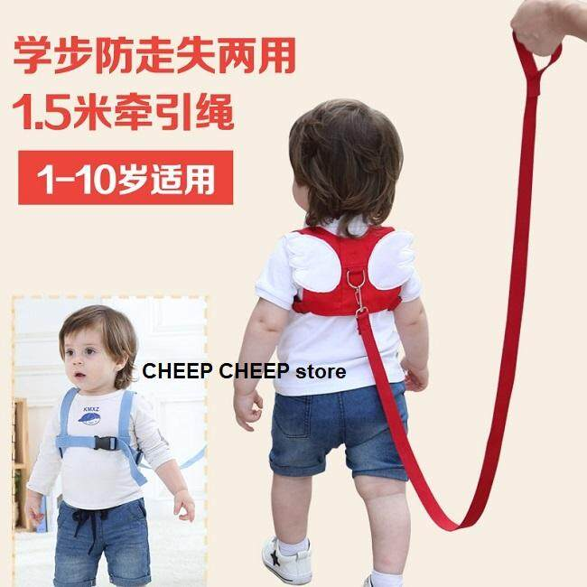 Little Angel Wings Toddler Safety Back Harness Anti-Lost Child Strap – Comfortable Hands Free