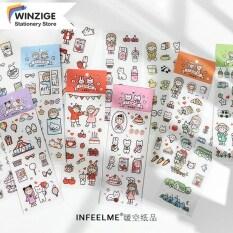 Winzige Set 2 miếng dán sticker hình hoạt hình dễ thương dùng trang trí sổ lưu niệm nhật ký – INTL