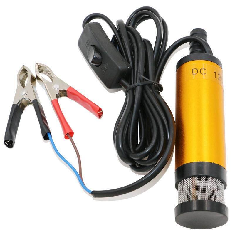 Comebuy88 12 V Dc ปั๊มจุ่มน้ำไฟฟ้าสำหรับเครื่องสูบน้ำมันน้ำถ่ายพลังงานปั๊มเติมลม By Comebuy88.
