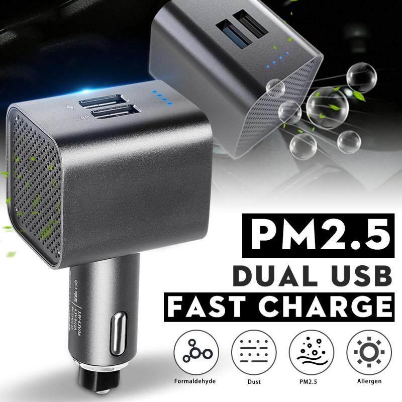 Car Air Purifier Fresh Oxygen Ionizer Portable USB Aluminum alloy case dual USB fast charge Singapore