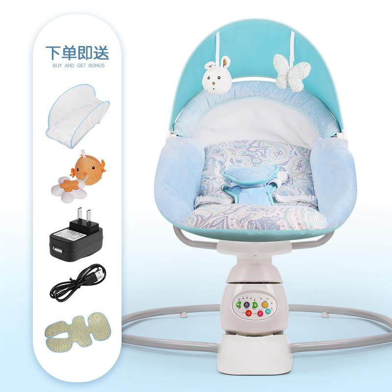 Baby Rocker Baby Electric Cradle Rocking Chair Loungers Pacify Coax Baby Useful Product to Sleep Newborns Cradle Carrycot