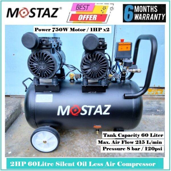 MOSTAZ 2HP 60Liter Oil Less Air Compressor - Silent Type MSAC6075-OL - Heavy Duty - 6 Months Local Warranty -