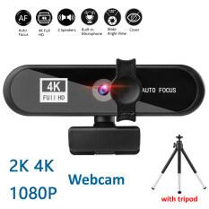 Webcam Webcam 2K 4K Cho PC Webcam Webcam Full HD 1080P Cho Máy Tính Tự Động Lấy Nét Web Cam Webcam Màn Hình Rộng Phát Trực Tiếp 120 Độ Để Gọi, Hội Nghị