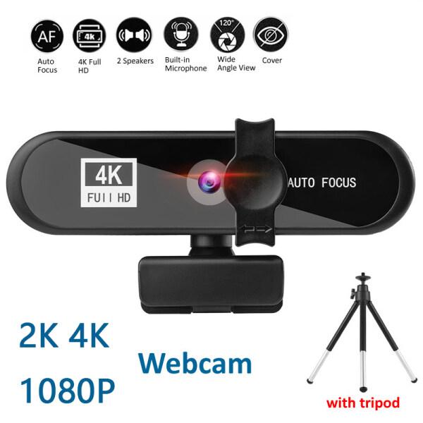 Webcam 2K 4K Webcam for PC Webcam 1080P Full HD Webcam for Computer Autofocus Web Cam 120 Degree Live Streaming Widescreen Webcam for Calling, Conferencing