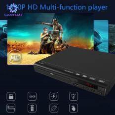 Glorystar HD Mini Hộ Gia Đình Đầu DVD USB Đọc EVD CD