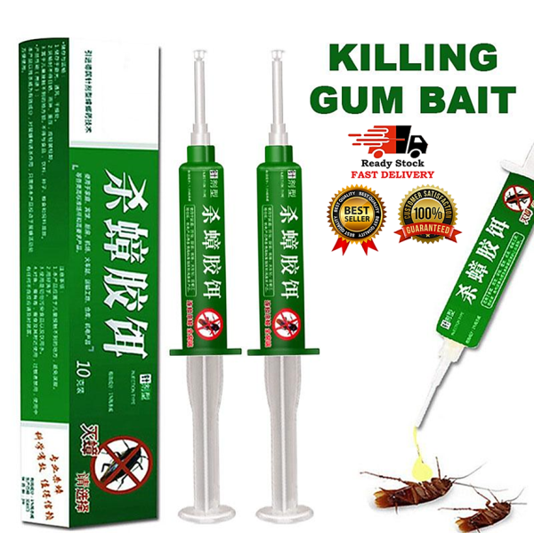 【Super Effectice】Insecticide Bait Cockroach Killer Bait Gel 蟑螂诱杀胶饵 Racun Lipas