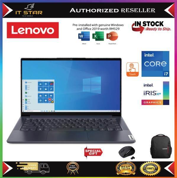 Lenovo Yoga Slim 7 14ITL05 82A30021MJ | I7-1165G7 |Ram 16GB|512GB SSD|Intel Iris Xe |14 FHD Touch Laptop Malaysia