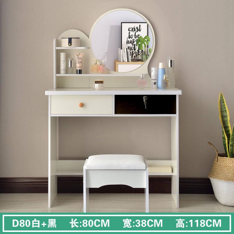 Modern Simple Bedroom Dresser Storage