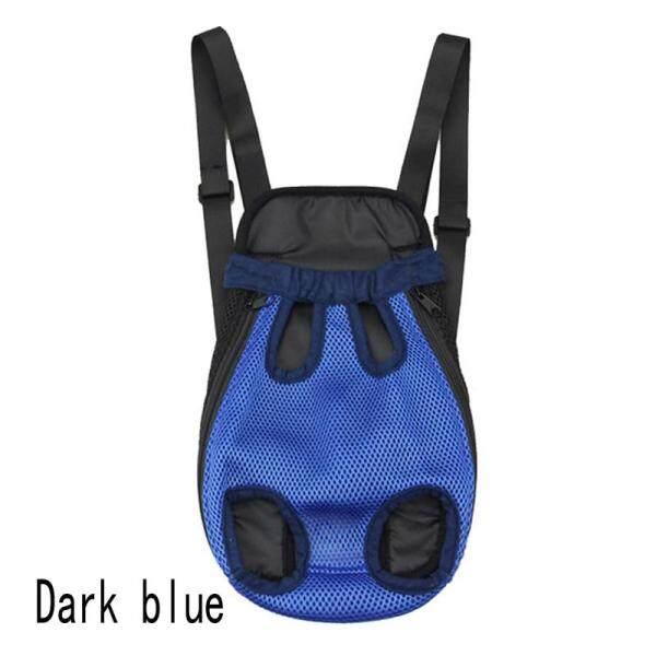 Thời Trang Mới 4 Kích Thước Và 7 Màu Sắc Pet Dog Carrier Ba Lô Cat Puppy Pet Mặt Trước Vai Carry Sling Bag