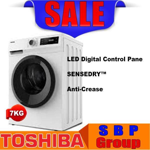 TOSHIBA 7.0KG SENSEDRY™ TUMBLE DRYER(TD-H80SEM)