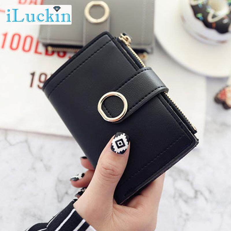 iLuckin Women Lady Student Wallets Purse Small Zipper Buckle For Coin Money Cards Holder