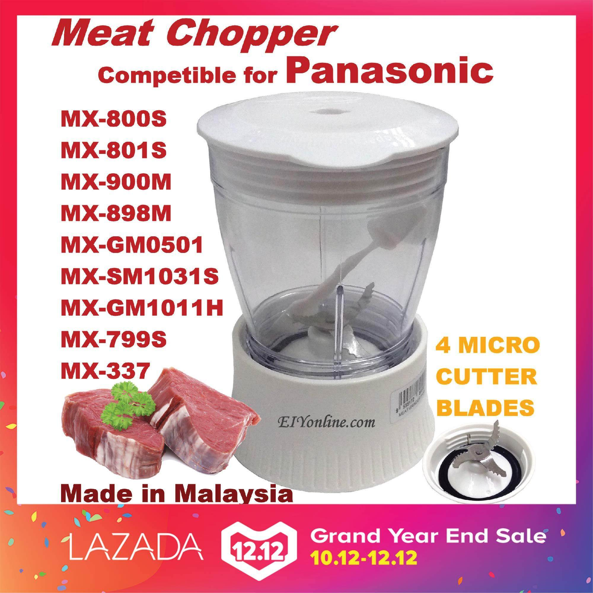 MEAT CHOPPER GRINDER DRY MILL SMALL JUG FOR PANASONIC MX-GM1011H, MX-800S,  MX-801S, MX-900M, MX-337, MX-898M, MX-SM1031S, MX-GM0501, MX-799S Dry Mill