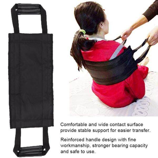 Buy [MUST BUY] Transfer Nursing Belt Beautytop Patient Elderly Transfer Moving Belt Wheelchair Bed Nursing Lift Belt with Handles Singapore
