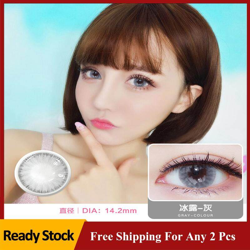 4 Colors Colored Contact Lenses Makeup Eye Accessory Yearly Color Lens 0 Degree(1 Pair)
