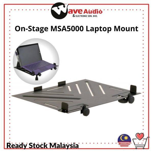 On-Stage MSA5000 Laptop Mount Malaysia