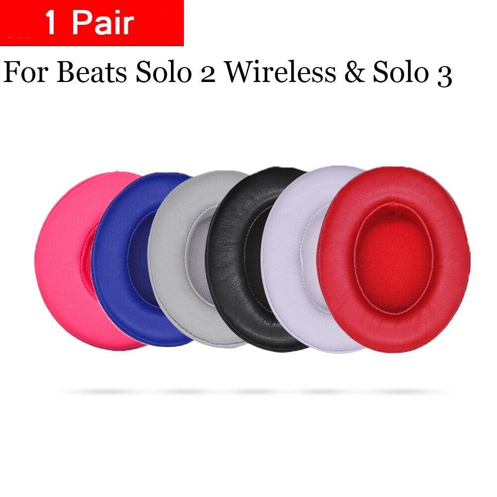 ใหม่1คู่เปลี่ยนที่ครอบหูเบาะหูฟังสำหรับ Beats Solo 2 3ชุดหูฟังไร้สาย Ultra-Soft Cover อุป�รณ์เสริมหูฟัง