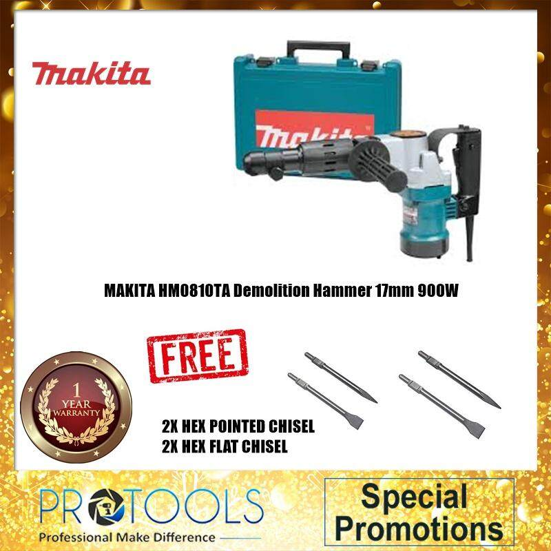 Makita HM0810TA Demolition Hammer 900W 17mm FOC 4PCS CHISEL ( 1 YEAR WARRANTY) OFFICIAL MAKITA SERVICE DEALER