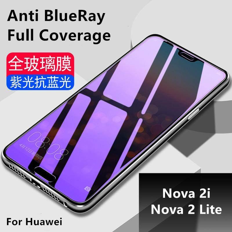 Huawei Aksesori Telefon Bimbit price in Malaysia - Best Huawei