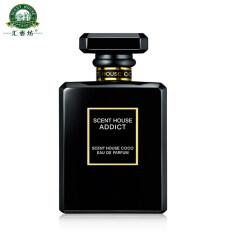 Nước hoa cao cấp SCENTHOUSE cho nam phái mạnh hương thơm hấp dẫn cuốn hút dài lâu đến 12h 30ml