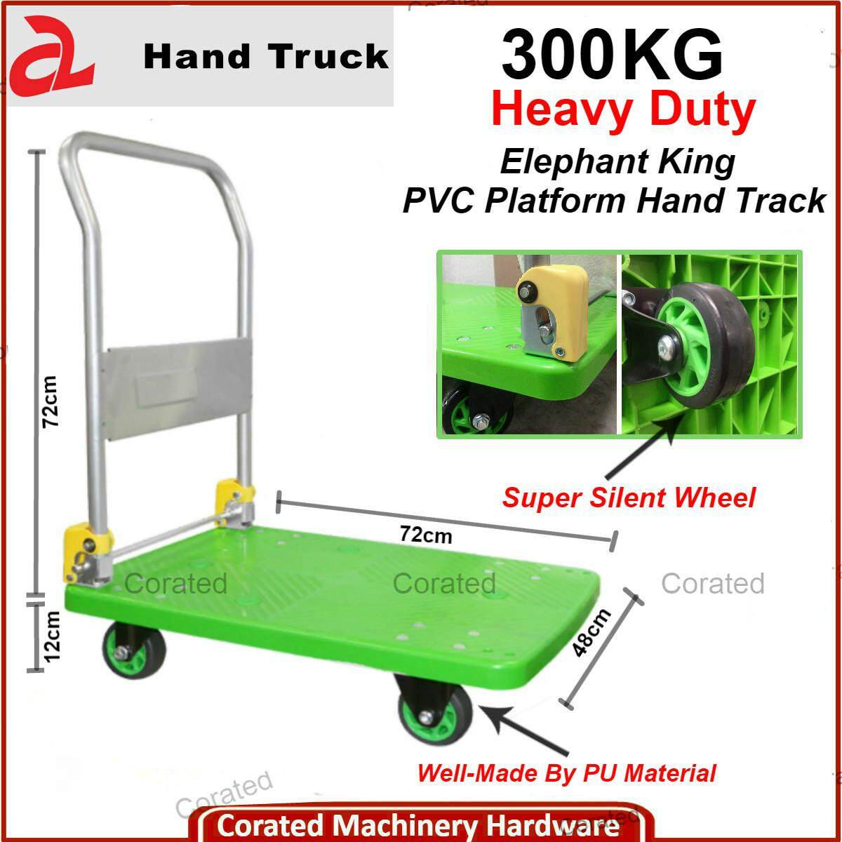 [Corated] Elephant King 300KG Extra Heavy Duty Foldable PVC Platform Hand Truck / Hand Trolley with Silent PVC 4 Wheel