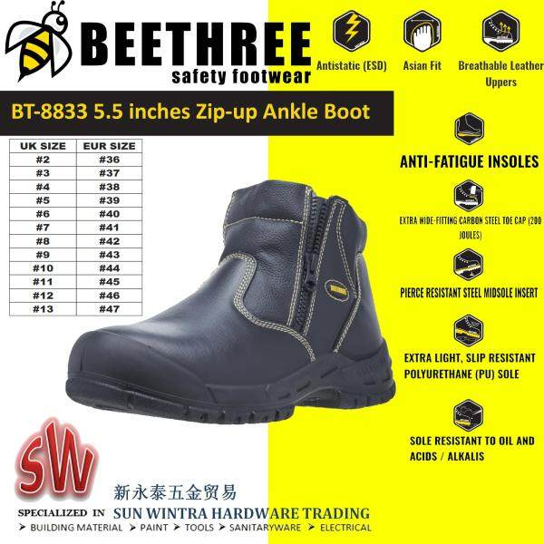 BEETHREE BT8833 5.5INCHES ZIP-UP ANKLE BOOT SAFETY SHOES