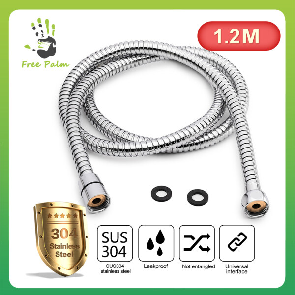 F&P SUS 304 Stainless Steel Flexible Shower Hose Shower Flexible Hose For Bidet (1.2meter, 1.5meter, 1.8meter)