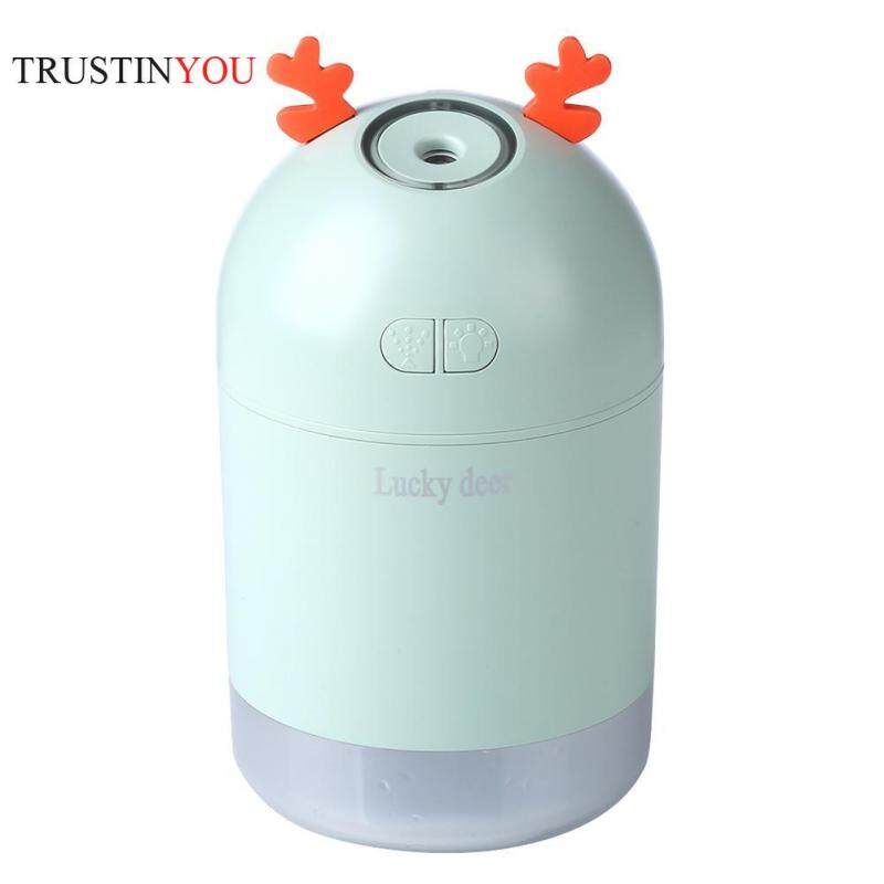 [trustinyou]400ml Deer Air Humidifier Ultrasonic Essential Oil Diffuser for Christmas Singapore