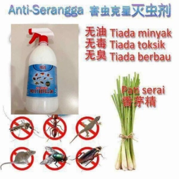 868 Insect Repellent 1500 ML - Penghalau Serangga KCK (Lipas, Semut, Cicak, Anai-anai, Kutu)