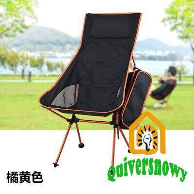 Quiversnowy Portable Folding Fishing Chair Outdoor Camping Chair Seat 600D Oxford Picnic Beach BBQ Tool Garden Office Home Furniture