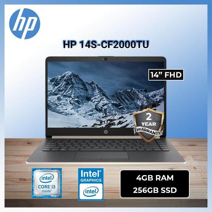 HP 14S-CF2000TU Notebook Gold (14inch/Intel I3/4GB/256GB SSD/Intel HD) Malaysia