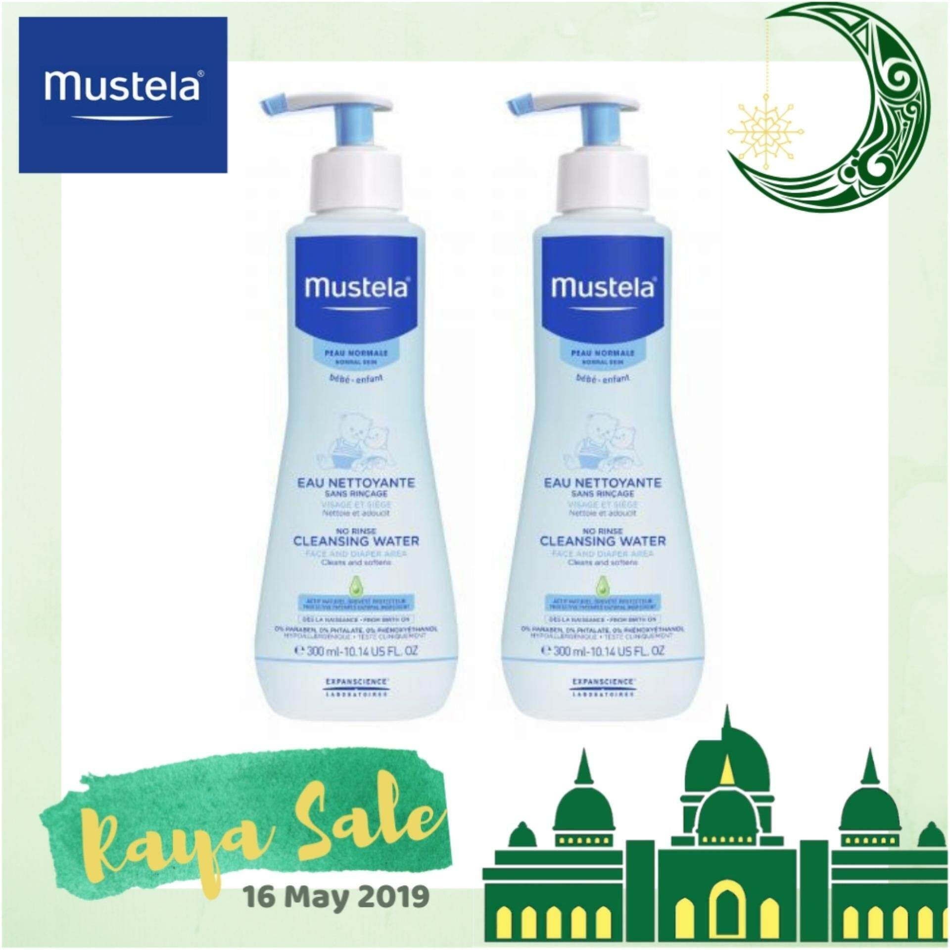 Mustela No Rinse Cleansing Water 300ml Twin Pack (expiry Date: 07/2020) By Berry&blossoms.