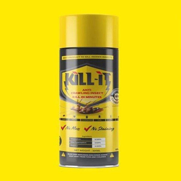 Racun Lalat / Housefly Killing Bait - Ready Stock