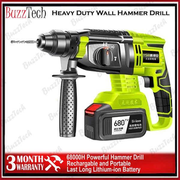 BuzzTech Multifunction Wall Hammer Drill Heavy Duty Drill Wall Hacking Drill Rechargeable Cordless Portable Hammer Drill