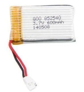 MKT Nâng Cấp Pin 3.7V 25L Cho Máy Bay Trực Thăng RC Syma X5 X5c X5SC (600 MAh 1 PC) thumbnail