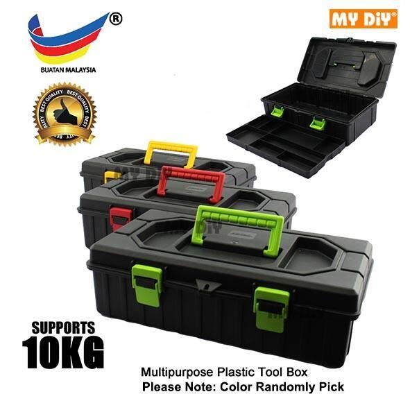 DIYHARDWARESTATION - 14 Inch Quality TP 3231 Plastic Tool box, Hardware Storage Box