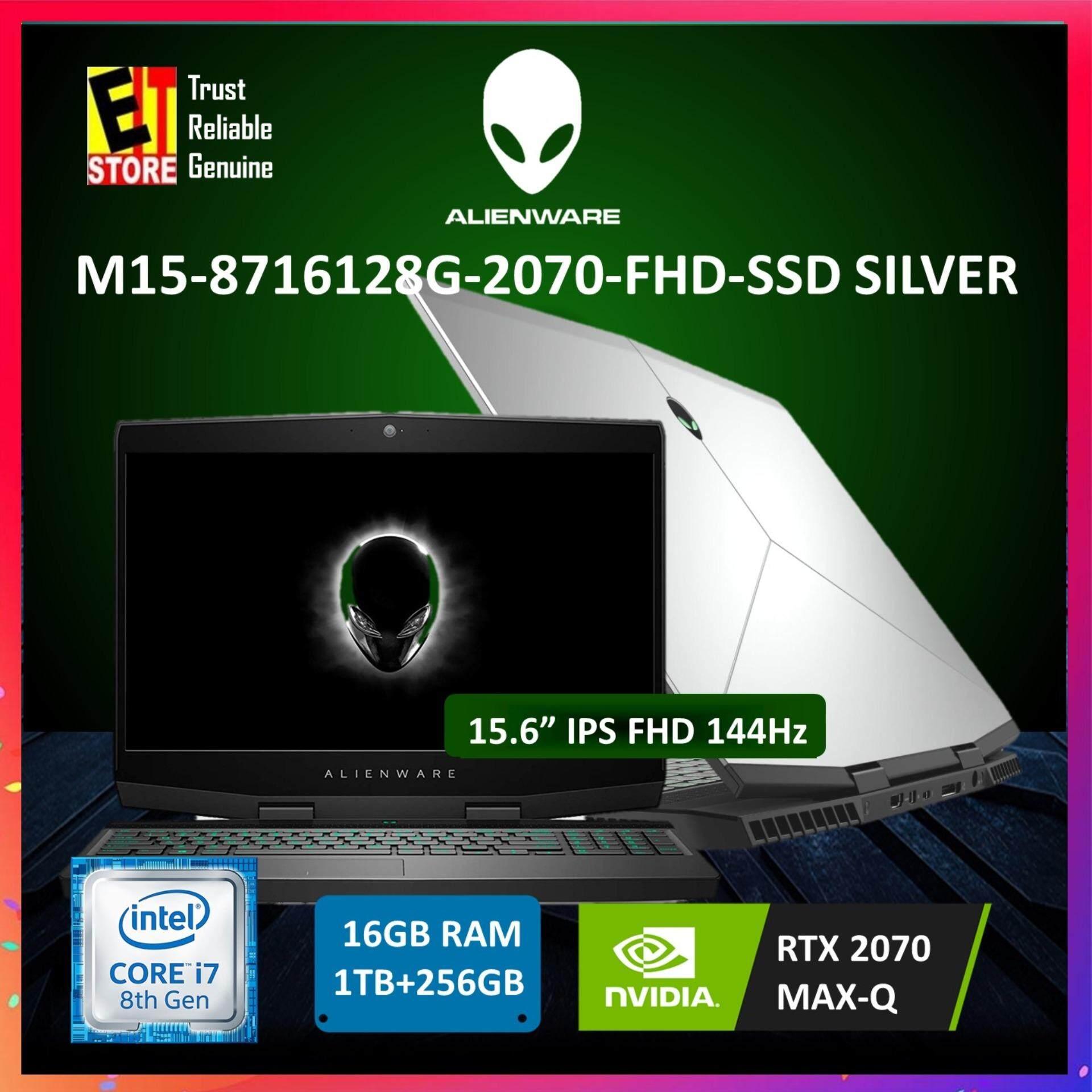 DELL ALIENWARE M15 - M15-8716128G-2070-FHD-SSD-SIL (I7-8750H/16GB/1TB+256GB/15.6/RTX2070 8GB MAX-Q/W10/1YR ONSITE) Malaysia