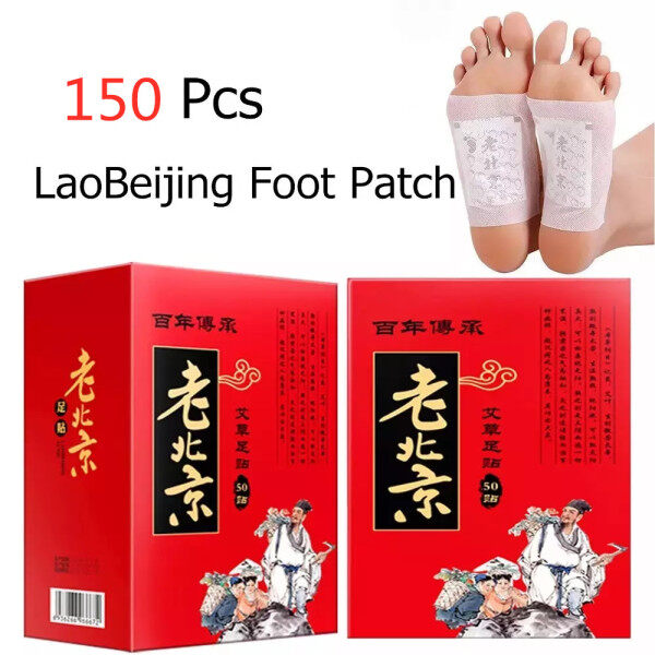 Buy Ready Stock Fast Delivery 150 Pcs LaoBeijing Foot Patch Detox Slimming Weight Loss Foot Patch Pain Relieve Help Sleeping Detox Pads Singapore