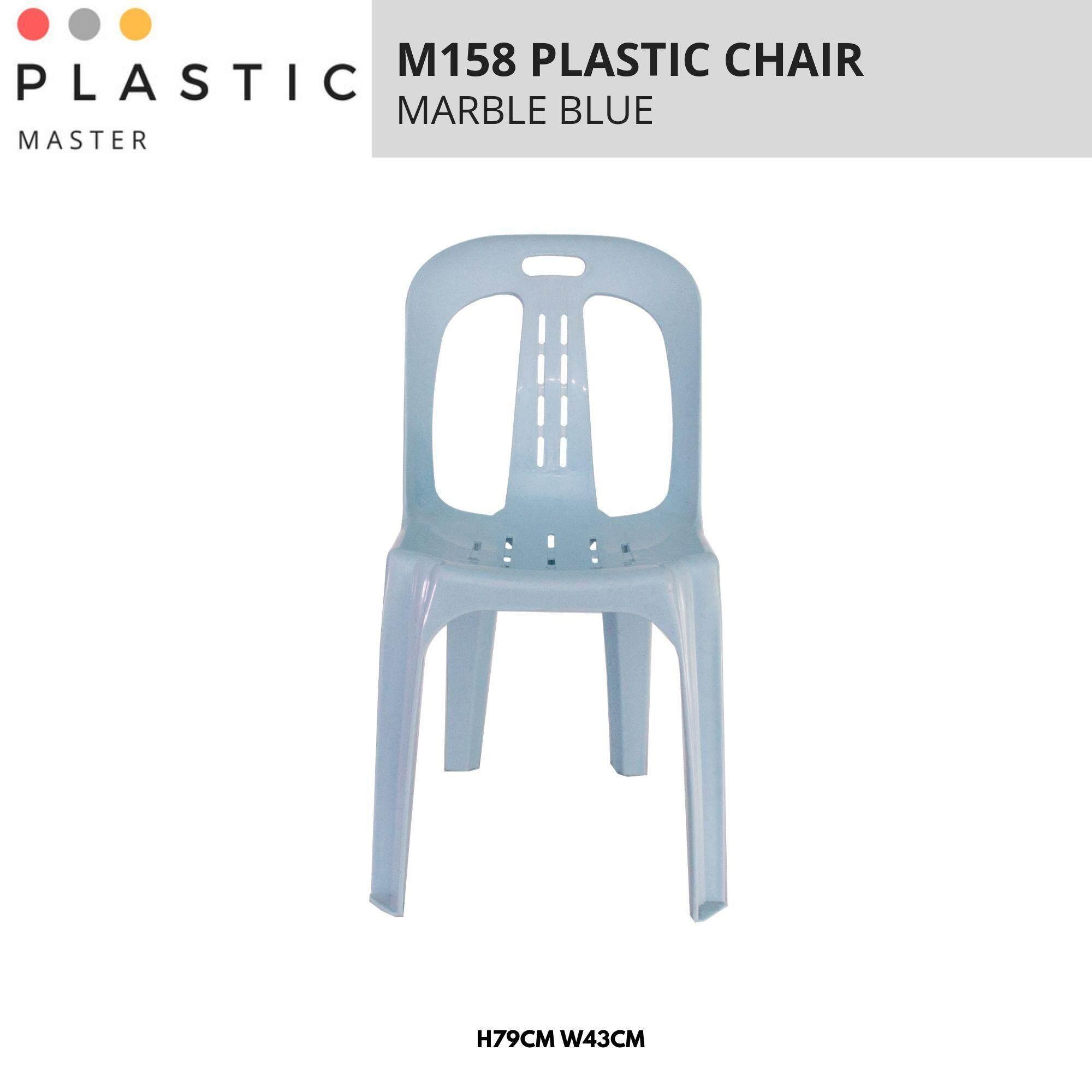 หุ้น: ที่ชื่นชอบ (5) เก้าอี้พลาสติก 150KG โหลด M158 หลายสี