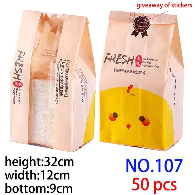 (No 107 50 Pcs) Jendela Di Tengah Seri Film Roti Toast Tas Kemas, Kertas Kerajinan Makanan Tas Roti Bakar Tas hadiah Stiker, Lapisan Plastik Di Lapisan Dalam