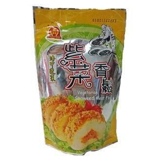 Ee Ta Hin, Vegetarian Food Seaweed Meat Floss Snack 素紫菜香松 (有芝麻,紫菜) 250g
