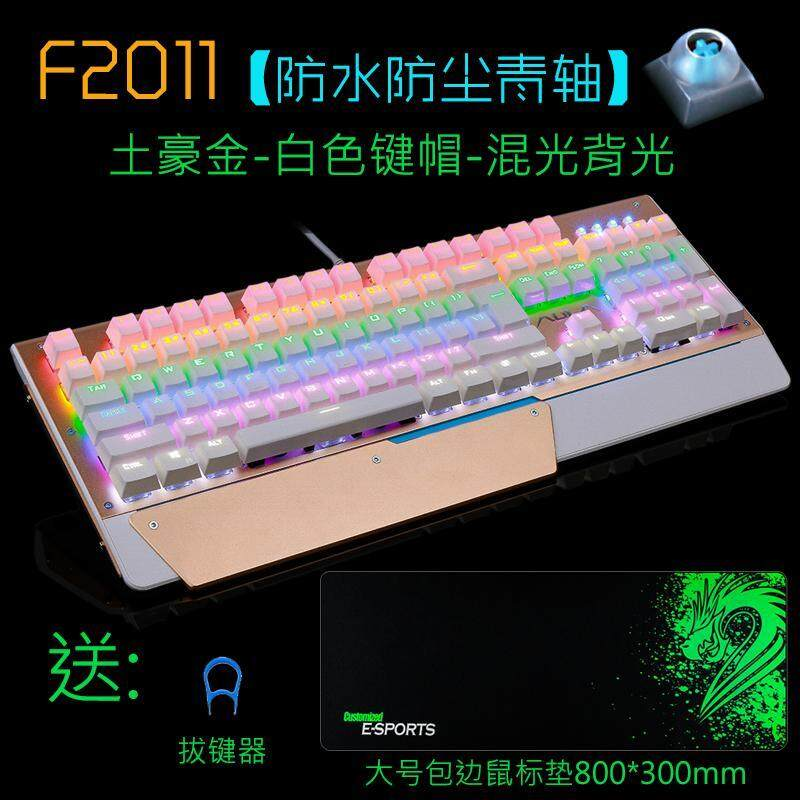AULA Defenders Game Mechanical Keyboard Glare RGB Back guang hong Programming Computer Cable 104 Key Black Shaft Set Singapore