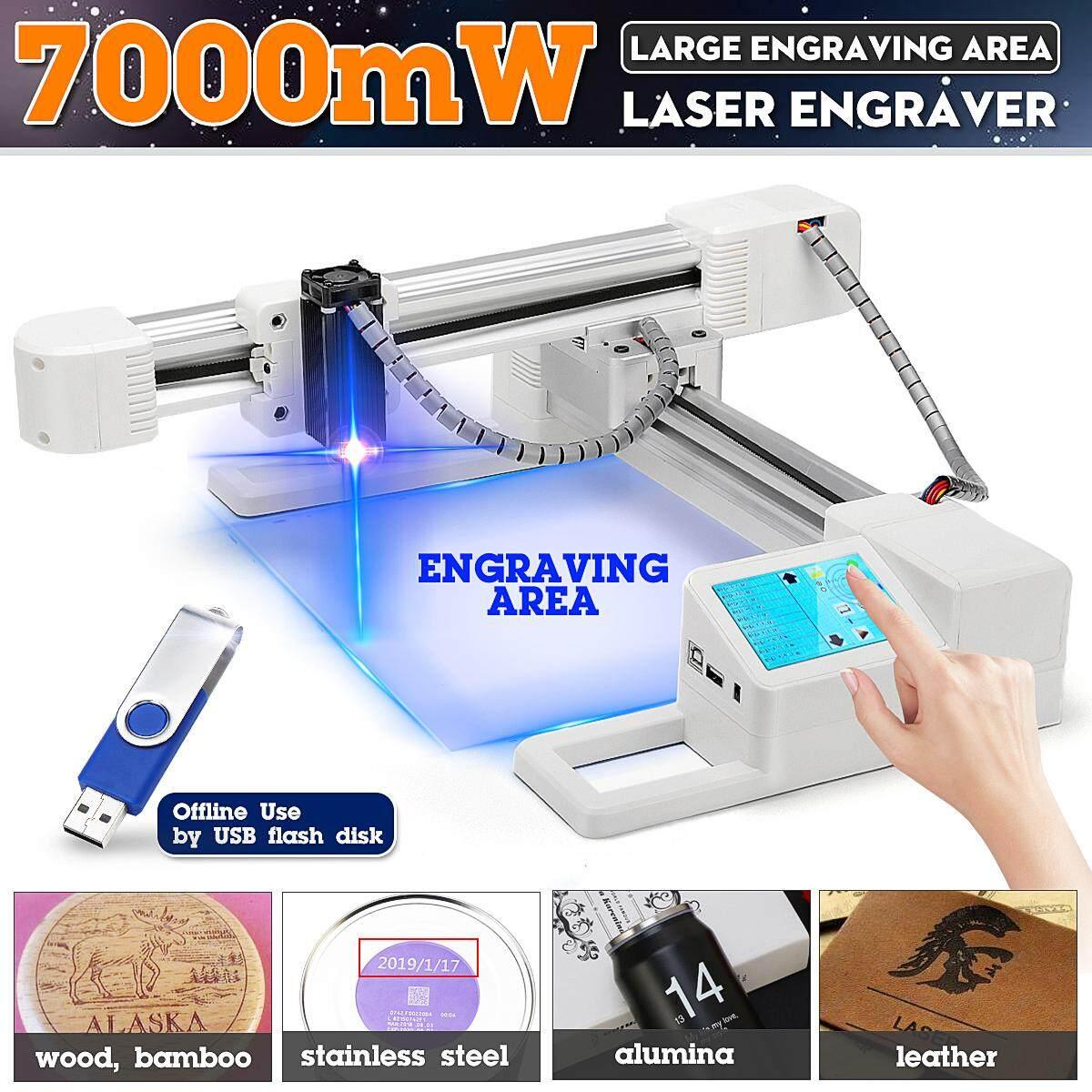 7000mW DIY Computer Laser Engraver 155x175 mm Laser Cutter Marking Machine  Gift