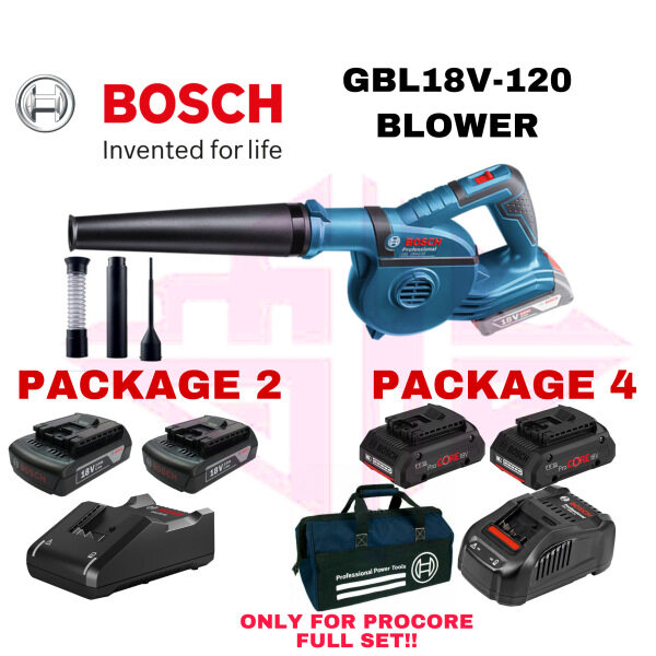 EEHIONG1977 BOSCH GBL 18V-120 Cordless Blower Dust Extractor Solo Battery Set Mesin Peniup Angin 鼓风机 电吹风机+锂电池 单套/组套
