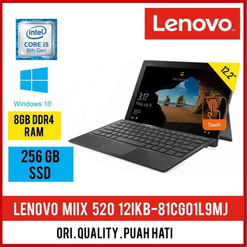 LENOVO MIIX 520 12IKB-81CG01L9MJ Malaysia