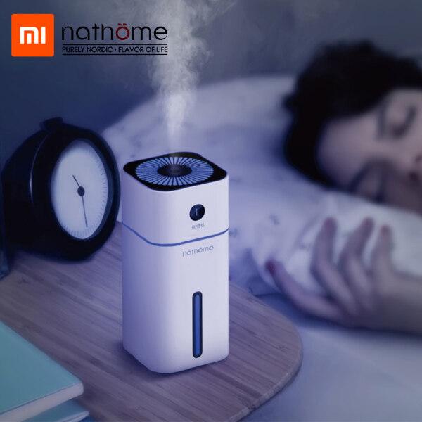 Xiaomi Youpin Nathome Máy Tạo Độ Ẩm Di Động 180Ml Độ Ẩm Kéo Dài Sạc USB 4.5-9H Máy Tạo Độ Ẩm Cho Xe Hơi Với Đèn LED Màu NJS1825