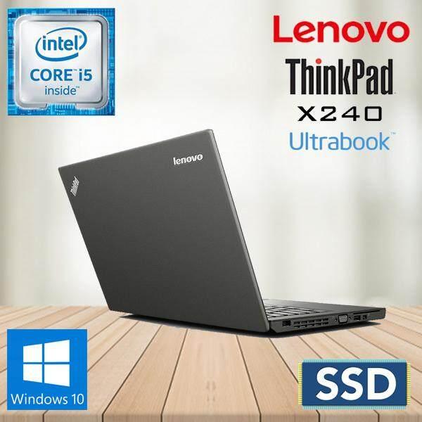 LENOVO THINKPAD X240 CORE I5 / 4GB RAM / 240GB SSD / W10PRO [ 1 YEAR WARRANTY ] Malaysia